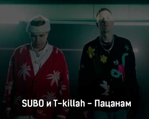 subo-i-t-killah-pacanam-klip-pesni