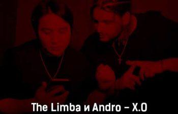 the-limba-i-andro-x-o-klip-pesni