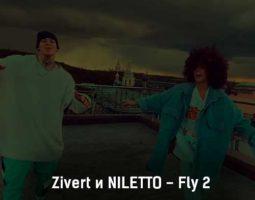 zivert-i-niletto-fly-2-klip-pesni