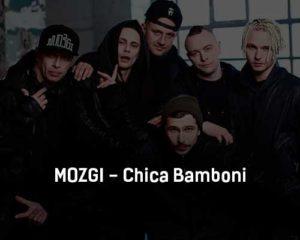 mozgi-chica-bamboni-klip-pesni