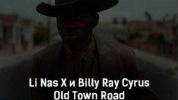 li-nas-x-ft-billy-ray-cyrus-old-town-road-klip-pesni