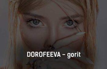 dorofeeva-gorit-klip-pesni