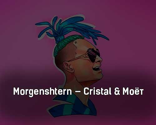 morgenshtern-cristal-moyot-tekst-i-klip-pesni