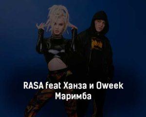 rasa-feat-hanza-i-oweek-marimba-tekst-i-klip-pesni
