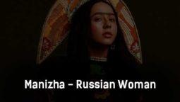 manizha-russian-woman-tekst-i-klip-pesni