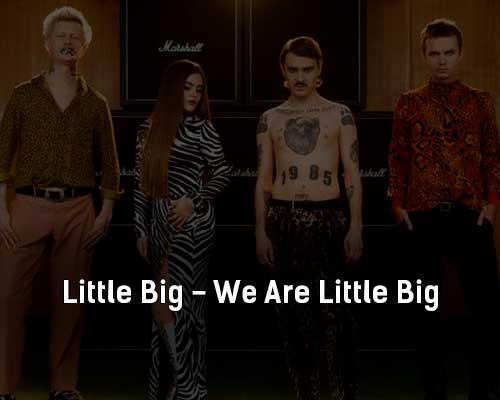 little-big-we-are-little-big-tekst-i-klip-pesni