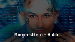 morgenshtern-hublot-tekst-i-klip-pesni