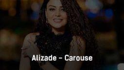 alizade-carouse-tekst-i-klip-pesni
