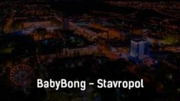 babybong-stavropol-tekst-i-klip-pesni