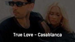true-love-casablanca-tekst-i-klip-pesni