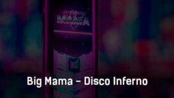 big-mama-disco-inferno-tekst-i-klip-pesni