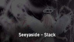 seeyaside-stack-tekst-i-klip-pesni