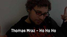thomas-mraz-no-no-no-tekst-i-klip-pesni